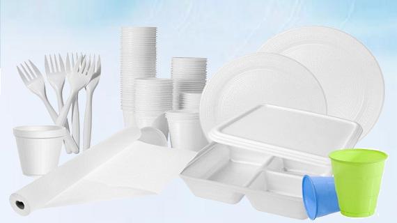 Template de site para distribuidora de produtos layout simples